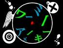 【初音ミク】ワーミー・アナーキー【オリジナル曲】