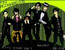 【ニコメンドライブ!vol.2】NMDgraffiti【フライヤー動画】