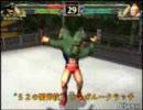 マッスルグランプリ2対戦動画 05