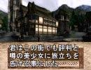 オブリビオン ゲームブック5