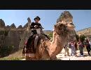【ニコニコ動画】世界遺産完全制覇の旅トルコ編 第3-3話を解析してみた