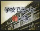 破壊神弟がクソゲーオブザイヤー'07「四八(仮)」を実況 part36 thumbnail