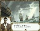 【大航海時代IV】7つの海で実況プレイ第54回(ペレイラ,来たぜ)