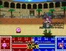 MUGEN  星のカービィSDX新格闘王への道その3
