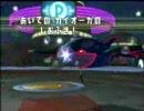[重力パ] ポケモンバトレボ ダブル 番外編 [WCSパ] thumbnail