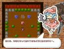 【ネタバレ注意】東方紅魔迷宮を普通にプレイ 第一回 thumbnail