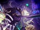 【東方Vocal】 FOUR SEASONS OF LONELINESS 【感情の摩天楼~Cosmic Mind】