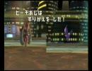 【ゆっくり】LV1の人類がバトレボ散策・16-前編-【実況】