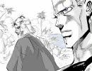 【ニコニコ動画】【ジョジョ第3部】うろ覚えで振り返る 承太郎の奇妙な冒険 PART29を解析してみた