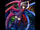 Demetori 平安のエイリアン ~ Crazy Xenomorph(高音質) thumbnail
