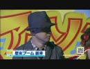 杉田智和と加藤英美里のアニメ界ビッグニュース!!