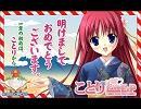 【ニコニコ動画】2010年エロゲブランド 年賀TOP絵一覧 (1月1日現在) +α
