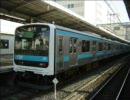 JR東日本209系電車 VVVFインバーター音 (京浜東北線)