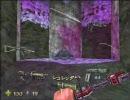 N64 バイオレンスキラー -WORLD4 ブラインド族の隠れ家- 9/10