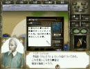 【大航海時代IV】7つの海で実況プレイ第58回(宝探し東アジア編)