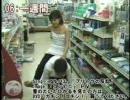 ブリーフ&トランクス 細根くん作曲集