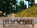 オブリビオン ゲームブック6