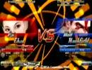 VF5 Ver.C 巧者パイ vs 九段ウルフ ロング動画