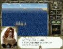 【大航海時代IV】7つの海で実況プレイ第60回(インド洋の海賊)