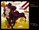 【APヘタリア】「貴族円舞曲」を歌ってみた【なびすけ】 thumbnail