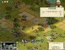 civilization3:摂政ゆるゆるプレイPart29「ハンムラビの裏切り」
