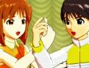 "Tomofumi Tanizawa ""Kimini Todoke(Reach to You)"" feat. Yukiho and Makoto by GyoP"