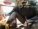 【ニコニコ動画】暗黒放送01/03 03男の暗黒焼きそば試食会場放送を解析してみた