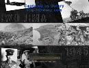 BF1942 FHSW 硫黄島の戦い