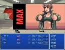 RPGツクール作品のガチ戦闘曲集