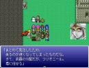 その後のFFν 第188話「決戦!! エクスデス城」+その後のFFνロゴ