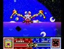 星のカービィ SDX 格闘王への道 全コピー制覇