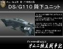 POWER-iDoLLS オムニ独立戦争記 20 「スピアーヘッド B Part」