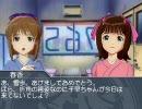 【新春ノベマスまつり】春香さんが占い(?)をするそうです。
