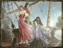 【大航海時代IV】7つの海で実況プレイ第62回(父の形見)