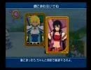 PS2版ToDを術防低減ステ育成&低レベルプレイ Part.4