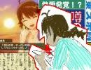 アイドルマスター 春香、殺しすぎちゃだめだよ