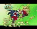 (改)2000年代 アニメ・ゲーム・声優関連CD売上ランキング(60位~31位) thumbnail
