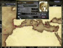 【大航海時代IV】7つの海で実況プレイ第63回(地中海再進出1)