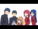 【とらドラ!】Just Be Friends -TV size-【ゼブラ&らっぷびと】 thumbnail