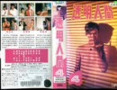ドラマ主題歌&テーマソングメドレー+α 91年~96年