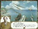 【大航海時代IV】7つの海で実況プレイ第64回(地中海再進出2)