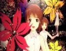 "URBANGARDE ""Koi-wo Shini Iku(Going to Love)"" Feat. Yukiho, Makoto and Miki by TonisenP"