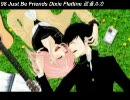 【2009年下半期】ボカロオリジナル曲 神曲集【作業用BGM 全98曲】