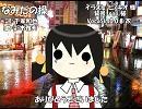 【ユキ】なみだの操【カバー】