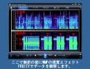 第41位:パソコンサンデー副音声のプログラムデータを復元してみた thumbnail