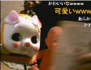 【ニコニコ動画】20100105-3暗黒放送 暗黒競馬予想(金杯)塾放送 3/4を解析してみた