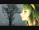 【メグッポイド】相愛性理論【カバー】