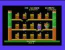 『MSXゲームPart20 後半に「プロテクター」』の動画