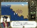 【大航海時代IV】7つの海で実況プレイ第65回(スペイン無敵艦隊戦)