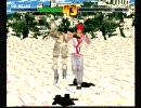 3D格闘ツクール 続・若き日の過ち